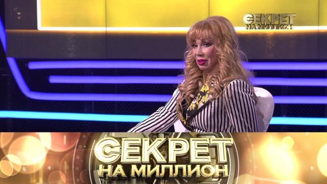 Маша Распутина. Часть вторая.Маша Распутина. Часть вторая.НТВ.Ru: новости, видео, программы телеканала НТВ
