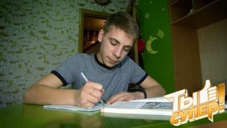 Дима мечтает, чтобы его вокал иучастие впроекте «Ты супер!» запомнились всем