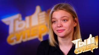 «Это сон!»: Кристина не поверила своей удаче впервом туре, авскоре ее талант оценил певец Alekseev