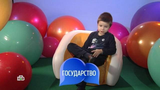 22 апреля 2018 года.Выпуск семьдесят шестой.НТВ.Ru: новости, видео, программы телеканала НТВ