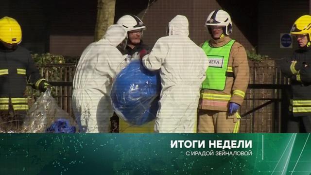 22 апреля 2018 года.22 апреля 2018 года.НТВ.Ru: новости, видео, программы телеканала НТВ