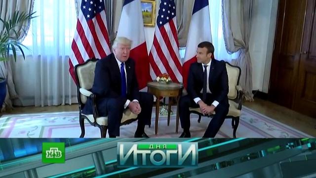 23 апреля 2018 года.23 апреля 2018 года.НТВ.Ru: новости, видео, программы телеканала НТВ