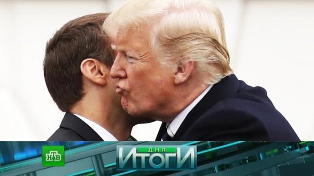 24апреля 2018года.24апреля 2018года.НТВ.Ru: новости, видео, программы телеканала НТВ