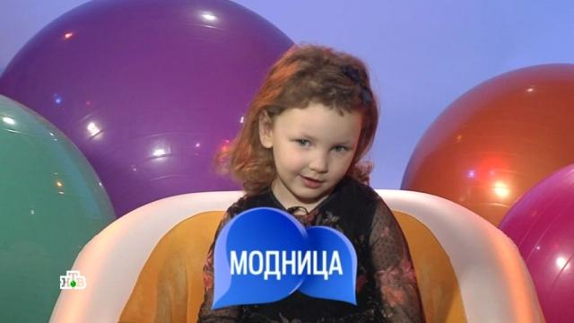 29апреля 2018года.Выпуск семьдесят седьмой.НТВ.Ru: новости, видео, программы телеканала НТВ