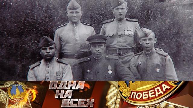 Награды Победы: медаль «За отвагу».НТВ.Ru: новости, видео, программы телеканала НТВ