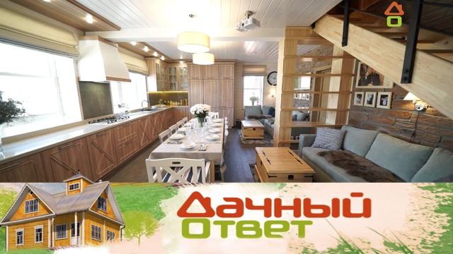 «Дачный ответ»: Светлая кухня-гостиная для многодетной семьи.дизайн, многодетные, ремонт, строительство.НТВ.Ru: новости, видео, программы телеканала НТВ