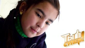 Юная звездочка из Узбекистана скучает по дому ихочет привести родным записи своих выступлений