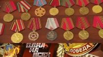 Награды Победы: медаль «За боевые заслуги».НТВ.Ru: новости, видео, программы телеканала НТВ