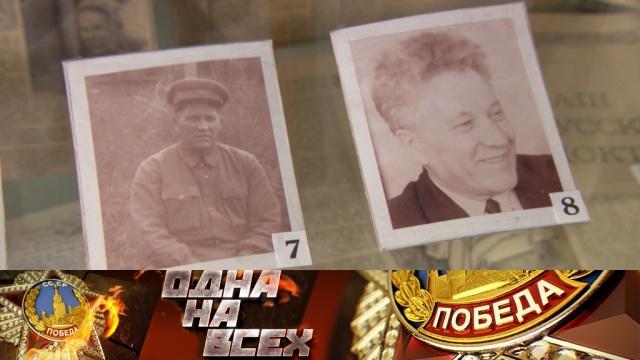 Награды Победы: медаль «За победу над Германией».НТВ.Ru: новости, видео, программы телеканала НТВ