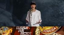 Диана Анкудинова.НТВ.Ru: новости, видео, программы телеканала НТВ
