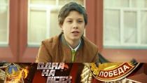 Виктор Борисов.НТВ.Ru: новости, видео, программы телеканала НТВ
