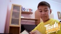 Даулет из Казахстана мечтает на проекте овстрече смамой ио возвращении вродной дом