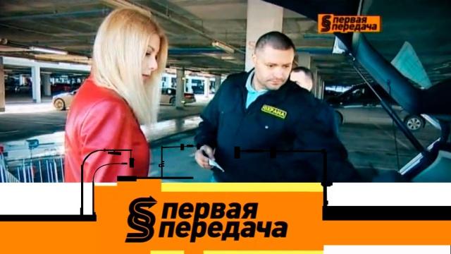 Дайджест №11.Дайджест №11.НТВ.Ru: новости, видео, программы телеканала НТВ