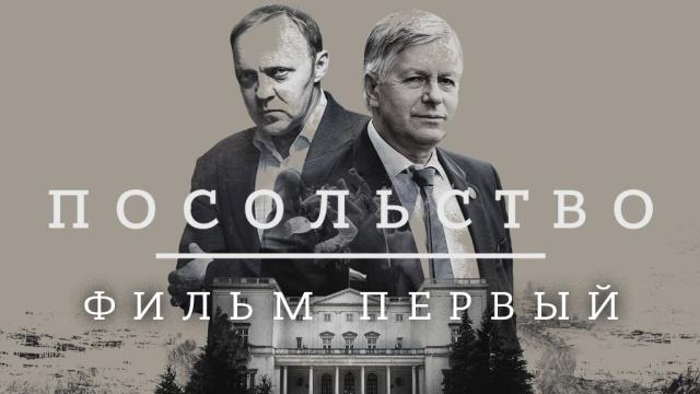 Фильм первый.Фильм первый.НТВ.Ru: новости, видео, программы телеканала НТВ