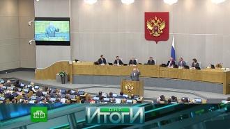 8 мая 2018 года.8 мая 2018 года.НТВ.Ru: новости, видео, программы телеканала НТВ