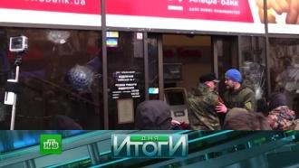 10 мая 2018 года.10 мая 2018 года.НТВ.Ru: новости, видео, программы телеканала НТВ