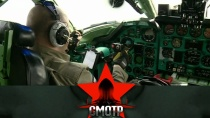 Выпуск от 12 мая 2018 года.Особые пассажиры, особые задачи: как работает смешанная эскадрилья Росгвардии?НТВ.Ru: новости, видео, программы телеканала НТВ