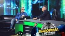 12 мая 2018 года.12 мая 2018 года.НТВ.Ru: новости, видео, программы телеканала НТВ