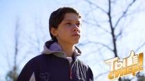 Счастливый случай помог Вите найти любящих родителей, аЛазарев подарил ему путевку вполуфинал