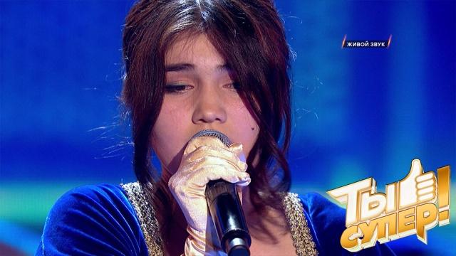 Мехрона из Таджикистана выступила скрасивым номером иуслышала профессиональные советы судей.НТВ, Ты супер, дети и подростки, музыка и музыканты, премьера, фестивали и конкурсы.НТВ.Ru: новости, видео, программы телеканала НТВ