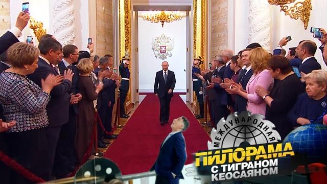 Как Путин целых шесть минут не был президентом ио чем шептались гости на его инаугурации?НТВ.Ru: новости, видео, программы телеканала НТВ