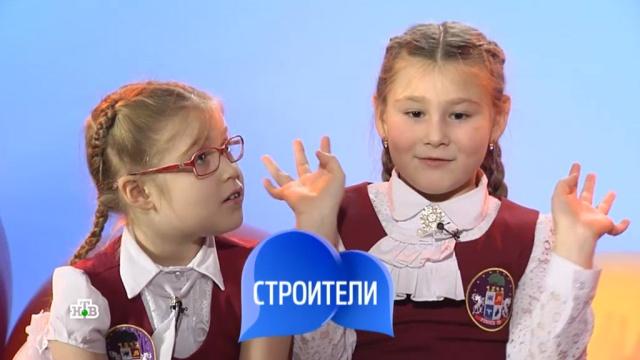 13мая 2018года.Выпуск семьдесят девятый.НТВ.Ru: новости, видео, программы телеканала НТВ