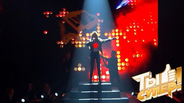 Второй грандиозный полуфинал вокального шоу «Ты супер!»— всубботу в20:00на НТВ.НТВ.Ru: новости, видео, программы телеканала НТВ