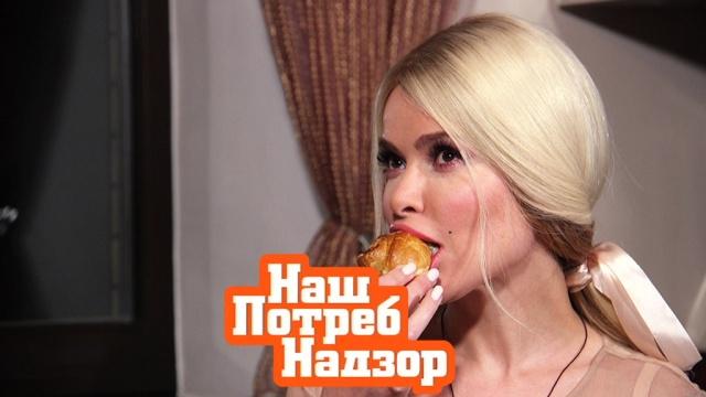 Вся правда обезглютеновых продуктах изащита зимних вещей от моли. «НашПотребНадзор»— ввоскресенье в13:00.НТВ.Ru: новости, видео, программы телеканала НТВ