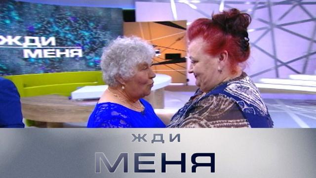 Женщина, 57лет назад сбежавшая от жестокого отца, мечтает найти своих братьев исестер. «Жди меня»— всубботу в14:00.НТВ.Ru: новости, видео, программы телеканала НТВ