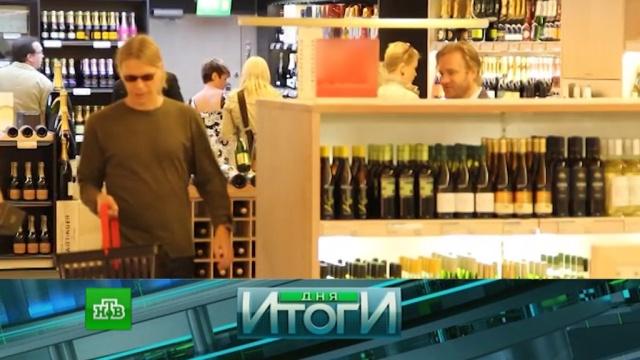 16 мая 2018 года.16 мая 2018 года.НТВ.Ru: новости, видео, программы телеканала НТВ