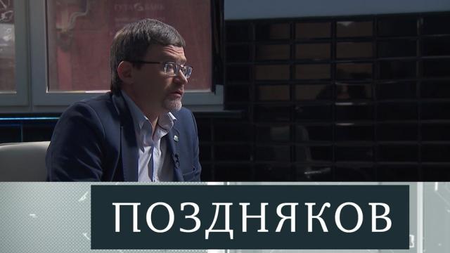 Валерий Фёдоров.Валерий Фёдоров.НТВ.Ru: новости, видео, программы телеканала НТВ
