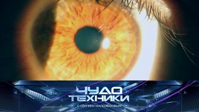 Лазерная коррекция зрения, испытания водяных матрасов, удобный электробайк ижидкое стекло для экрана.Лазерная коррекция зрения, испытания водяных матрасов, удобный электробайк ижидкое стекло для экрана.НТВ.Ru: новости, видео, программы телеканала НТВ
