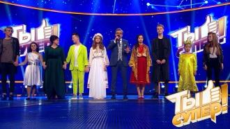 Выбор жюри: объявление последних финалистов второго сезона шоу «Ты супер!»
