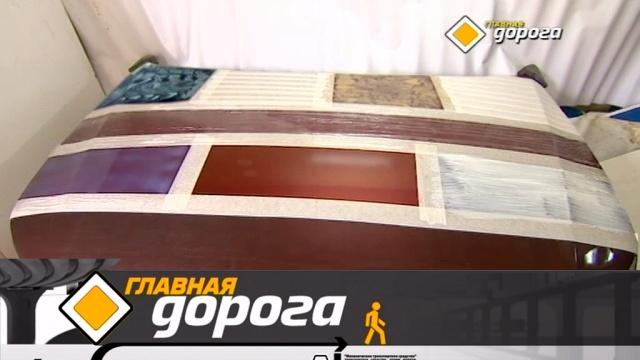 Выпуск от 19 мая 2018 года.Защита капота перед дальней дорогой, экспертиза Lifan Smily исамый опасный мост вРоссии.НТВ.Ru: новости, видео, программы телеканала НТВ