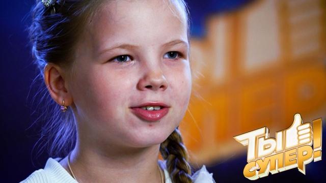 Очаровательная Анжелика на проекте встретилась со старшей сестрой, которая увидела ее по ТВ