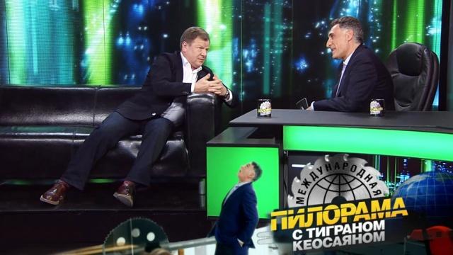 19 мая 2018 года.19 мая 2018 года.НТВ.Ru: новости, видео, программы телеканала НТВ