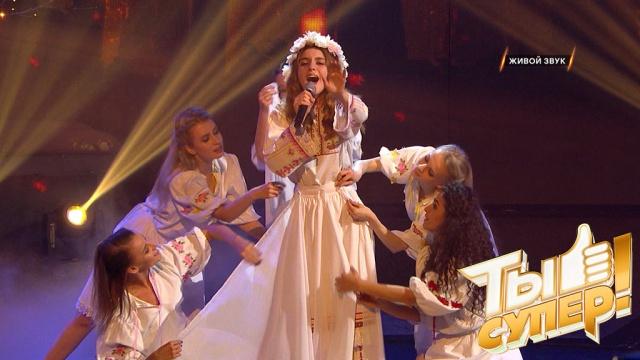 Саша украсила своим выступлением сцену шоу «Ты супер!», сразив всех талантом искромностью