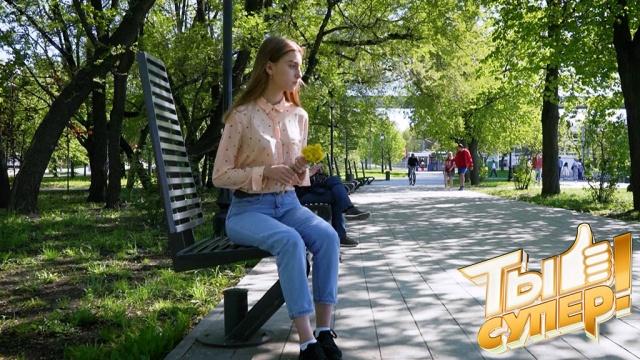 Саша настолько привыкла кжизни на проекте, что дома во время каникул хотела поскорее вернуться обратно.НТВ.Ru: новости, видео, программы телеканала НТВ