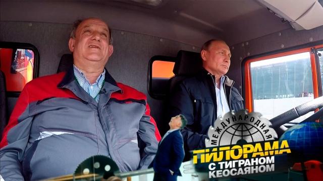 «Поехали!»: как Путин перерезал красную ленточку оранжевым КамАЗом?НТВ.Ru: новости, видео, программы телеканала НТВ