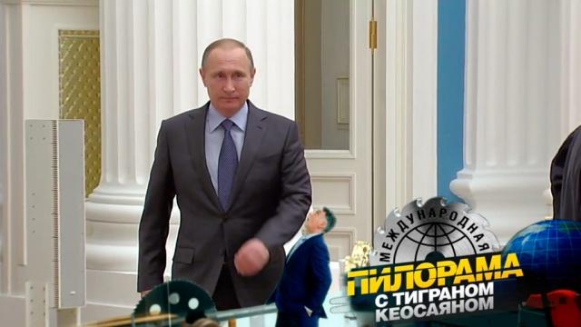 Кто сыграет лучше— российское правительство или российская сборная по футболу?НТВ.Ru: новости, видео, программы телеканала НТВ