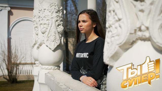 Вера из Белоруссии сорвала овации во втором туре ипризналась, что стала гордиться родной мамой.НТВ.Ru: новости, видео, программы телеканала НТВ