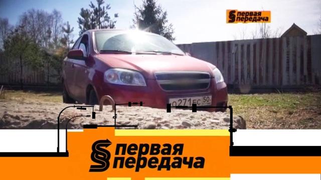 Выпуск от 20 мая 2018 года.Перекрытия дачных дорог, хитрая противоугонная система исоревнования военных водителей вСербии.НТВ.Ru: новости, видео, программы телеканала НТВ