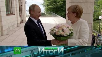 21 мая 2018 года.21 мая 2018 года.НТВ.Ru: новости, видео, программы телеканала НТВ