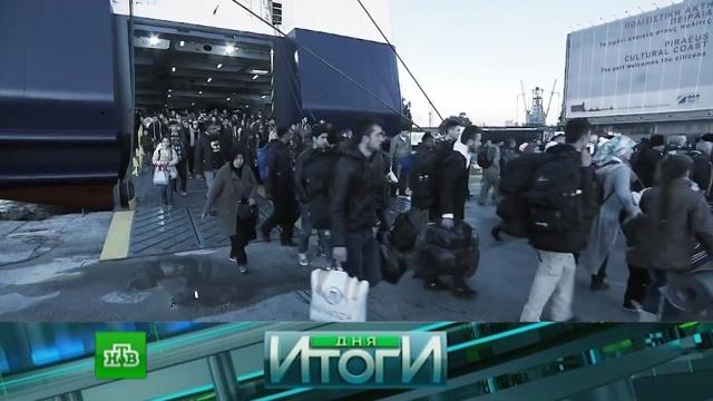 22 мая 2018года.22 мая 2018года.НТВ.Ru: новости, видео, программы телеканала НТВ