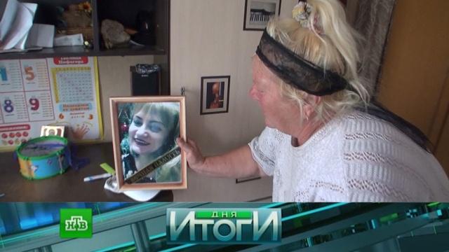 23 мая 2018 года.23 мая 2018 года.НТВ.Ru: новости, видео, программы телеканала НТВ