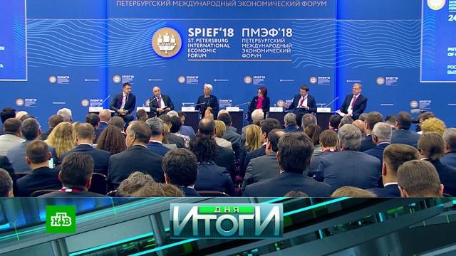 24мая 2018года.24мая 2018года.НТВ.Ru: новости, видео, программы телеканала НТВ