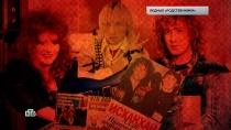 «Бедные родственники».«Бедные родственники».НТВ.Ru: новости, видео, программы телеканала НТВ