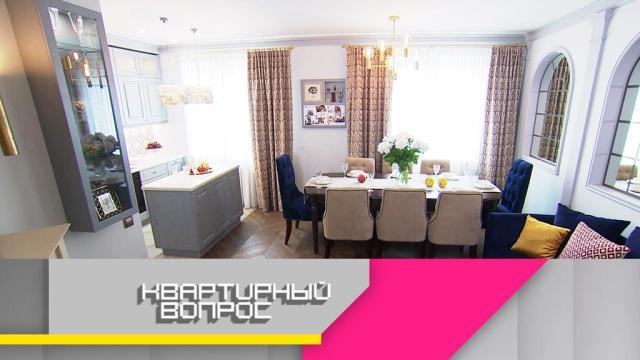 Уголок солнечного Еревана в просторной кухне-гостиной.Уголок солнечного Еревана в просторной кухне-гостиной.НТВ.Ru: новости, видео, программы телеканала НТВ