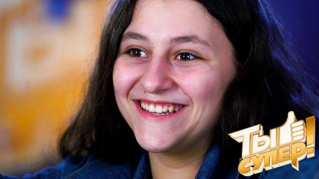 Сатеник приехала на проект «Ты супер!» внадежде, что ее услышит бросивший семью отец