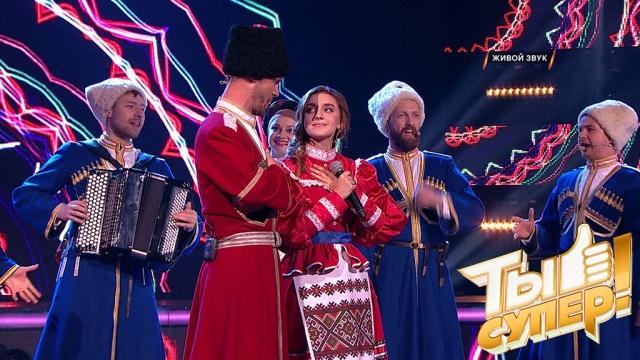 Любимица Лазарева Саша восхитила зрителей иказачий хор своим великолепным вокалом